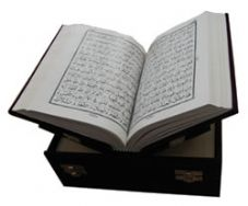 Quran In Velvet Coated Gift Box
